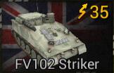 FV102 Striker