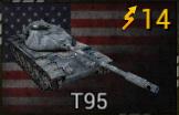 T95E6 Medium