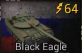 Object 640 Black Eagle