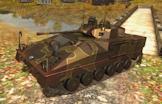 FV510 Warrior IFV