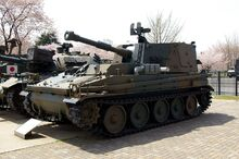 Type 74 SPH real life