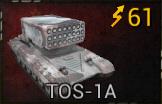 TOS-1 Buratino