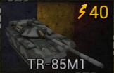 TR-85 Bizonul