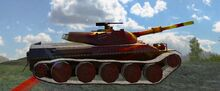 Type 74 up2 basmal