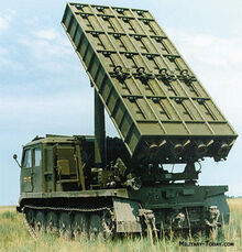 Type 83 mlrs