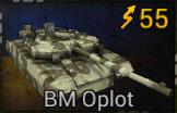 T-84 BM Oplot