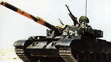 Type 79-ІІ Chinese Tank