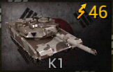 K1 88