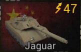 Jaguar MBT