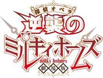 MHC Movie logo