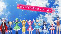Thank You, Milky Holmes