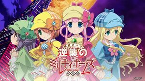 Milky Holmes' Counterattack