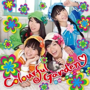 Colourful Garden cover