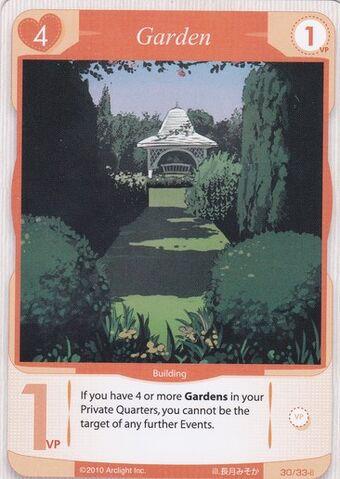 File:Garden.jpg