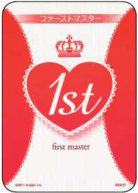 File:First Master.PNG