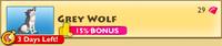 Decoration - Grey Wolf