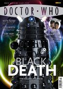 Dwm-issue-372