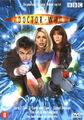 Series 2 Volume 2 Netherlands DVD