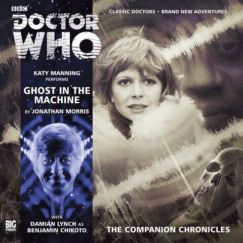 File:Ghost in the Machine cover.jpg