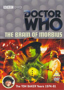 The Brain of Morbius DVD UK cover