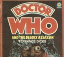 Doctor Who and the Deadly Assassin (novelisation)
