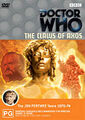 The Claws of Axos DVD Australian cover