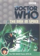 The Ark in Space Region 2 DVD