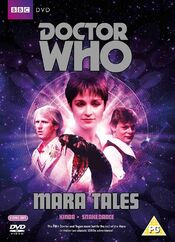 Mara Tales DVD UK cover