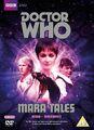 Mara Tales DVD UK cover