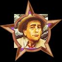 Badge-4641-2
