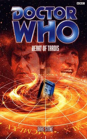 File:Heart of TARDIS.jpg