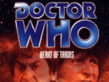 Heart of TARDIS (novel)