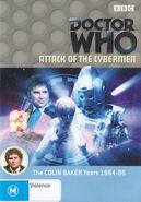 Attack of the Cybermenaus