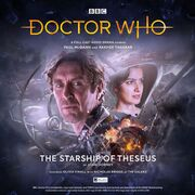 The Starship of Theseus alternate cover