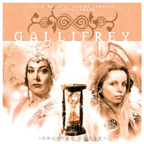 File:The Inquiry cover.jpg