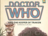 Doctor Who and the Keeper of Traken (novelisation)