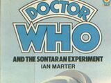 Doctor Who and the Sontaran Experiment (novelisation)