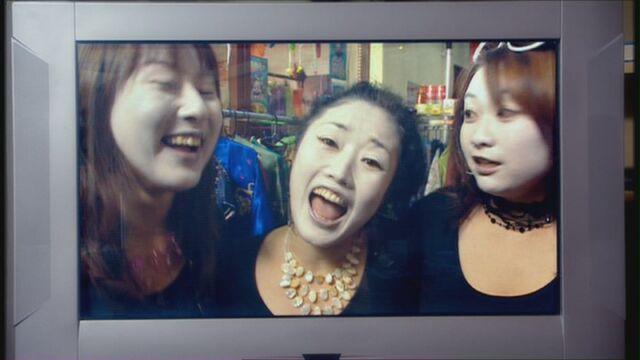 File:Japanese Girl.jpg