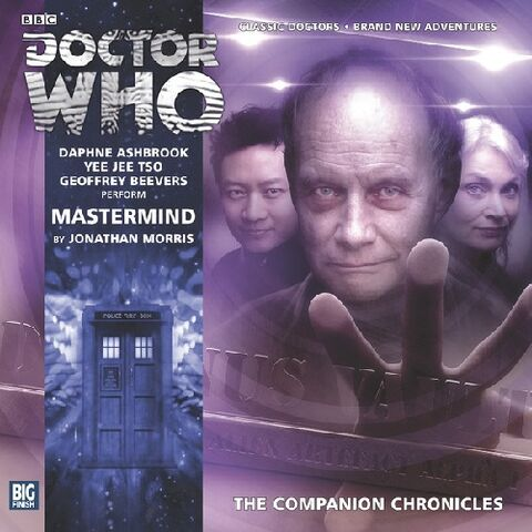 File:Mastermind cover.jpg