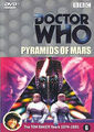 Pyramids of Mars DVD Netherlands cover