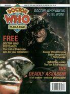 DWM Issue 187
