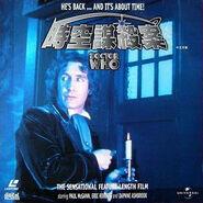TVM Laserdisc