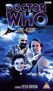 Time-Flight VHS UK cover