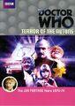 Terror of the Autons Australian DVD cover.jpg