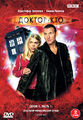 Series 1 volume 1 russia dvd