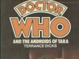 Doctor Who and the Androids of Tara (novelisation)