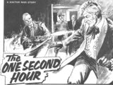 The One Second Hour (short story)