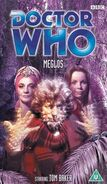 Meglos VHS UK cover