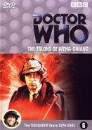 The Talons of Weng-Chiang DVD Netherlands cover