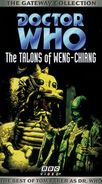 The Talons of Weng-Chiang VHS US repackaged cover